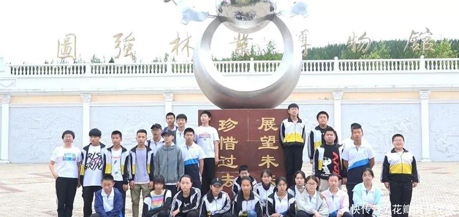 """图强第一中学组织开展""""博物馆里过暑假""""活动"""