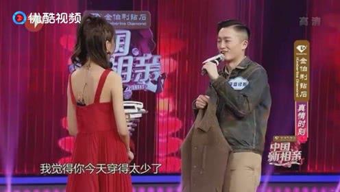 中国新相亲:女嘉宾穿太少,男嘉宾一个暖心举动成功牵走女嘉宾