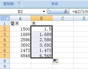 EXCEL数值中把比例毫米标注成平方米将cad表格转换v数值图片