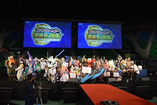 《梦幻之星OL 2 》线下感谢祭活动