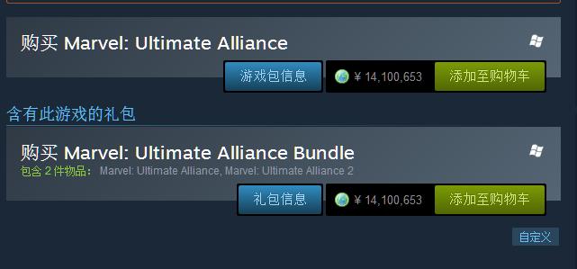 《漫威:终极联盟》成Steam最贵游戏