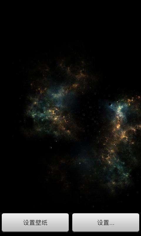 暗银河动态壁纸_360手机助手