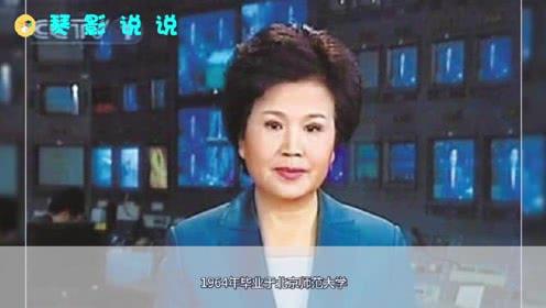 她曾霸占新闻联播28年,因一个失误被迫停职,现今的她你认识吗