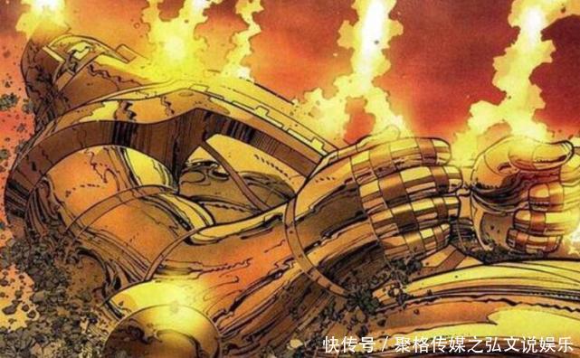 《漫威》英雄实力排行榜,火巨人摧毁掉阿斯加