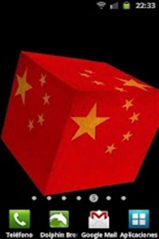 中国国旗3d动态壁纸_360手机助手