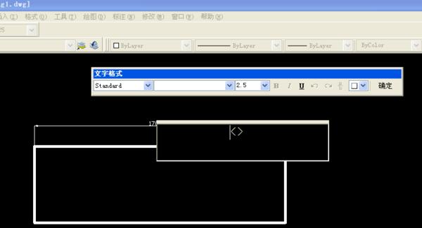 修改CAD默认尺寸_360问答cad大分辨率显示器图片