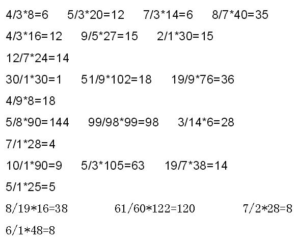 2017年数学阳光口算题课堂下册五小学年级人1024x1429-245kb-jp小学金砺实验图片