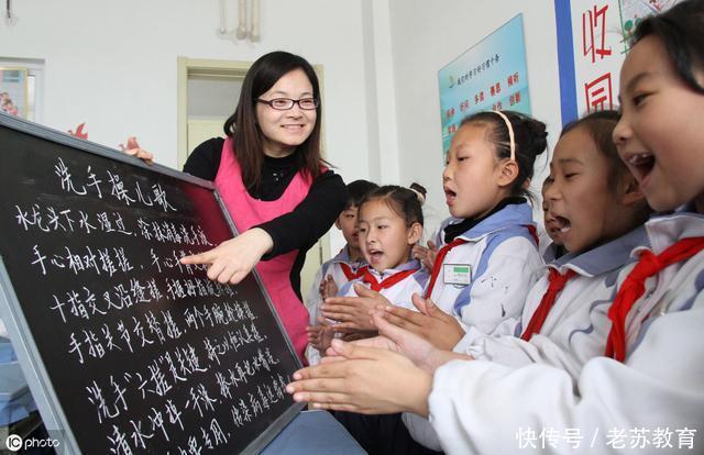 <b>2019年老师越来越难安心教书</b>