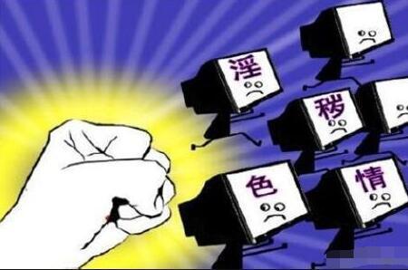 """120名女主播传播淫秽视频""""皮皮猪""""网络直播平台"""