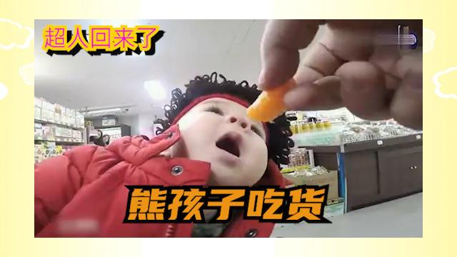 超人回来了:爸爸带熊孩子逛超市,却被橘子味道吸引.