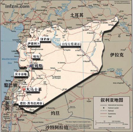 叙利亚战争 好搜百科
