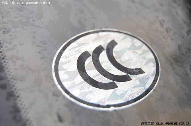 新车出厂必须在挡风玻璃上贴3c标志,这是质量强制认证标志.