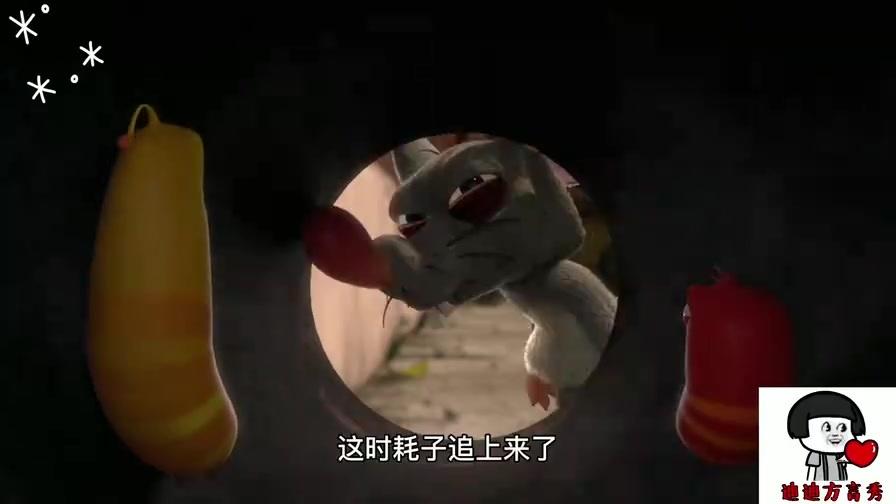 爆笑虫子:老鼠要抓虫子吃,谁知被困在水管处,这下尴尬了!