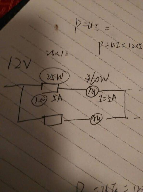 如图,直流电机12v60w,前面串联一个电阻降低电机的启动电流,问电阻