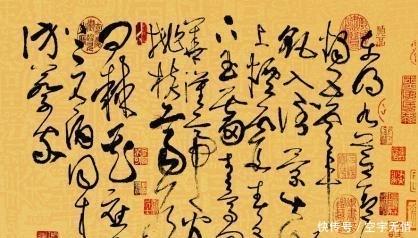 书法本不是汉字,写出来就不是让你认识的