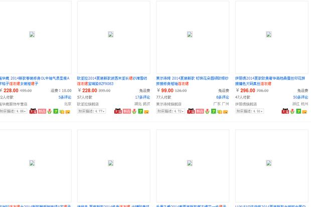 淘宝网页打开异常,一直显示加载中,网速没有问题,其它网站打开
