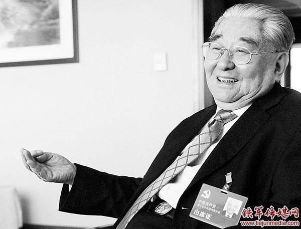 Former Secretary of the Jiangsu provincial Party committee Han Peixin died in Nanjing at the age of 97 - Beijing time