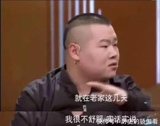 岳云鹏爆料现在讨厌回农村老家,道明缘由大家沉默,元方你怎么看