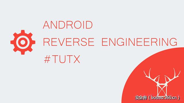 【技術分享】Android應用逆向工程