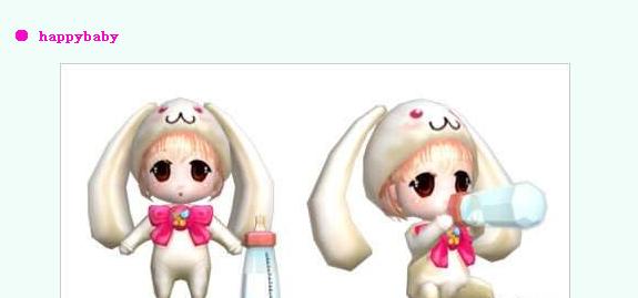 qq炫舞里宠物安琪米兔和草莓丽姿哪个更好看 可爱.
