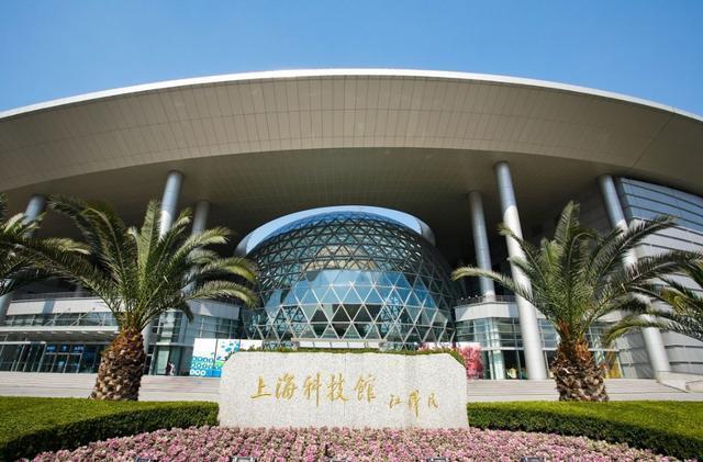 旅游 正文  卫星地图上的上海科技馆,位于上海浦东新区世纪大道2000