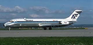 西班牙商业航空公司