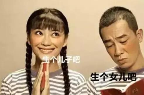 """应采儿二胎想要个女儿,""""山鸡哥""""是要加入吴尊的阵营了吗?"""