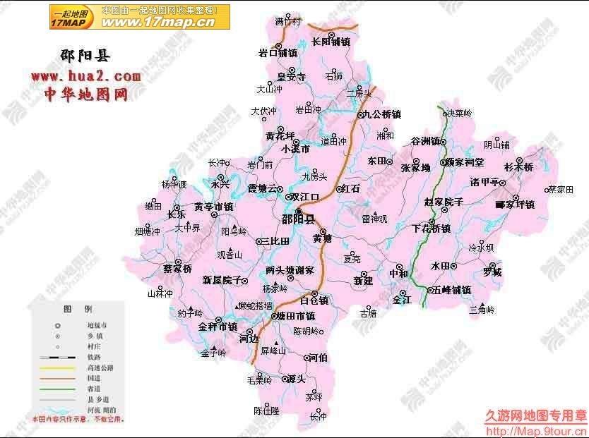 邵东县行政地图