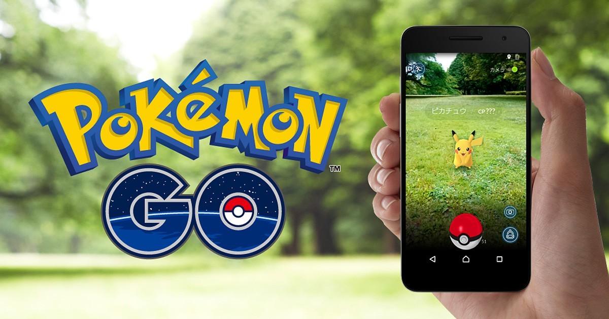 《PokemonGo》玩家人数骤减