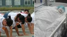 广西初中女生疑因体罚昏迷