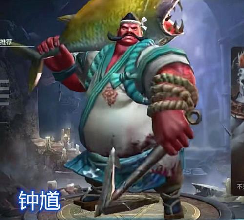 """""""王者荣耀""""日服英雄曝光,躲过孙悟空,看到黄忠想跨……!"""