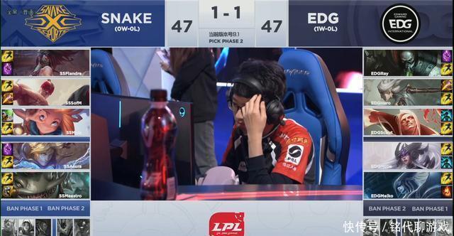 EDG VS snake,22:20人头打出火气,MEIKO拿下1000助攻