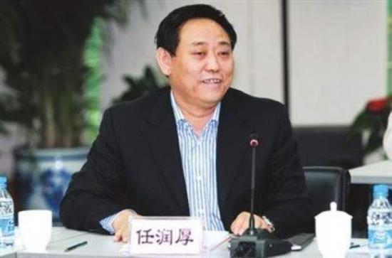 山西原副省长任润厚受贿贪污案开庭 已因病死亡 - 挥斥方遒 - 挥斥方遒的博客