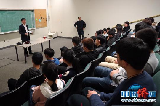加拿大多伦多举办中国留学生安全讲座