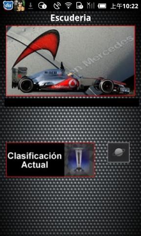 2012 F1 赛车赛程截图3