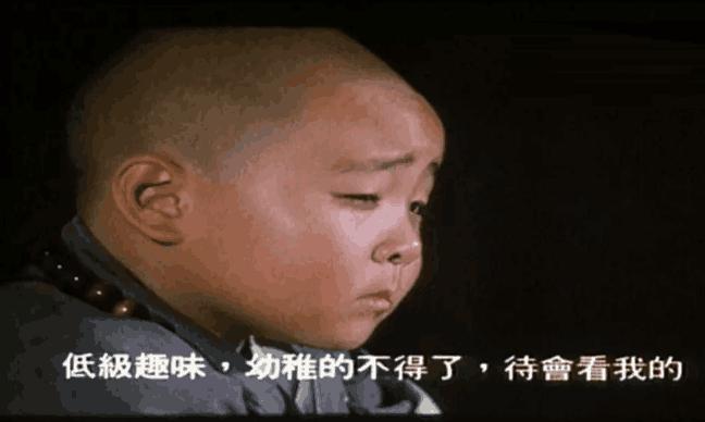 吴孟达和郝劭文24年再次相聚,《新乌龙院》发布会充满图片