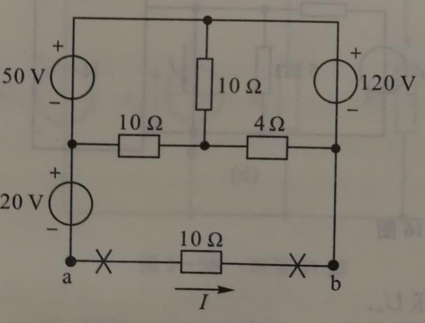 用戴维南定理求电路的电流?