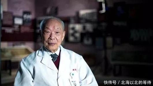 """95岁""""药神"""",33年前攻克""""最凶""""白血病,放弃专利拯救万千人!"""