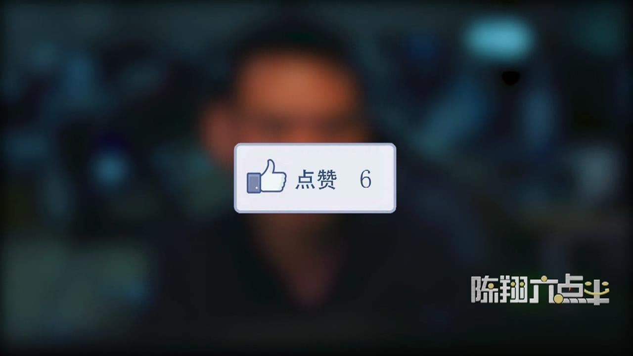 """【陈翔六点半】活在朋友圈里的""""圣男圣女""""!"""