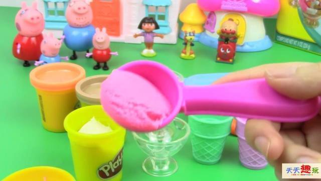 培乐多 橡皮泥 彩虹蛋糕 粘土 粉红小猪佩奇粉红猪小妹彩泥