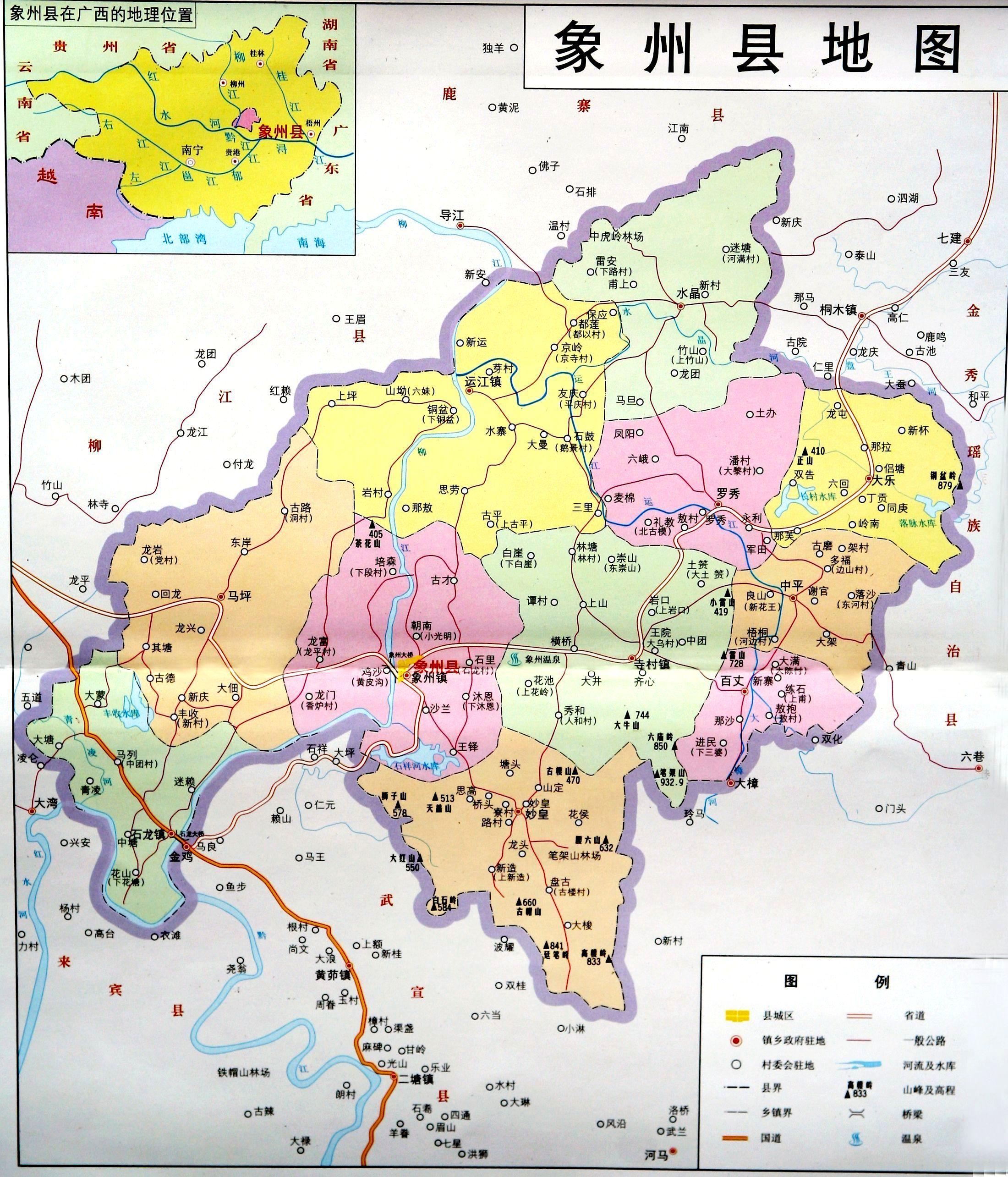 象州县地图