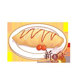 蛋包饭(食物).png