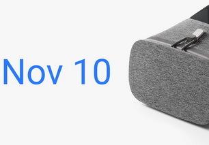 谷歌Daydream View VR头盔11月10日上市 售价70美元