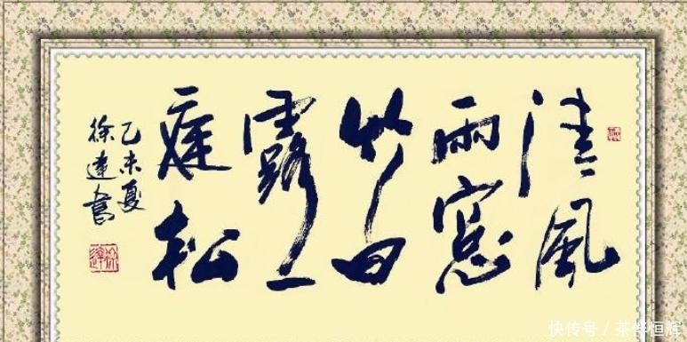 t01f6baaeaef21bc1e6.jpg