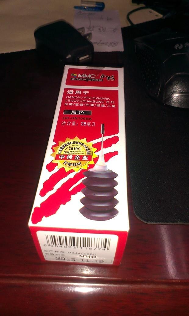 佳能mp288打印机墨盒加墨水方法