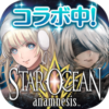 星之海洋:记忆icon.png