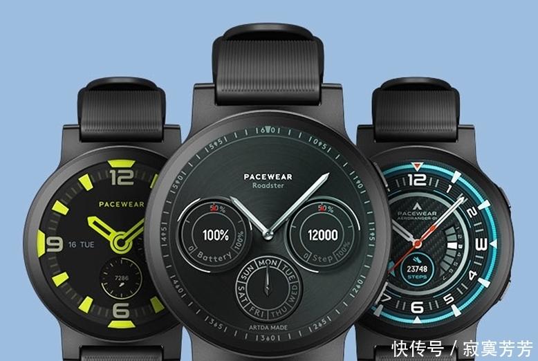 """新式的""""智能手表""""一出,堪称完美,功能强悍,勒紧裤带也要拿下"""