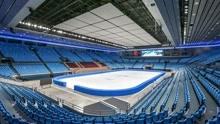 首都体育馆改造彰显不凡 老场馆有了新变化
