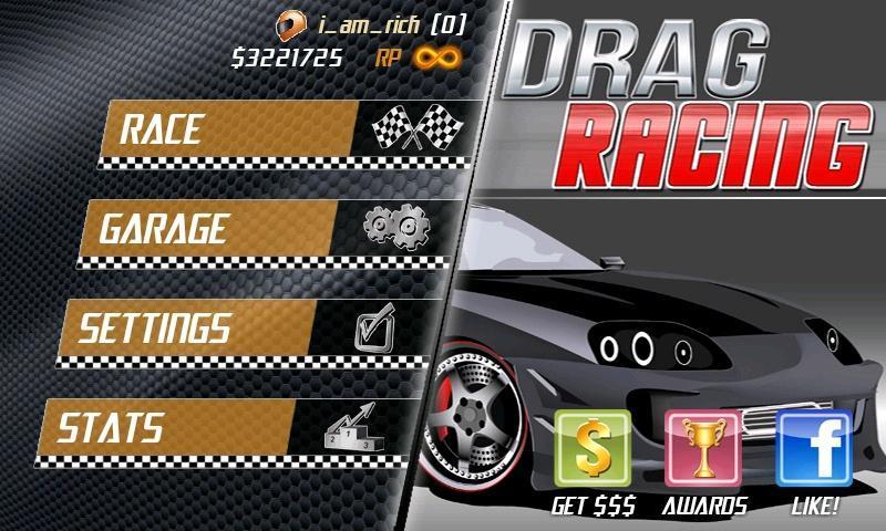 短程极速赛车截图1