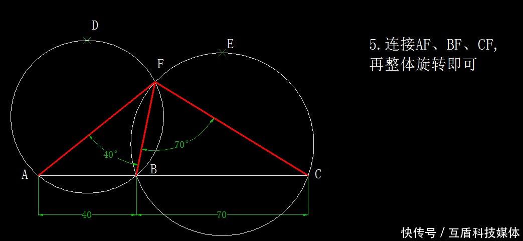 零王道学CAD,练习是基础入门参考八段绘图cad4数码管位技巧图片